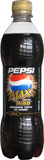 Pepsi max coffee cino