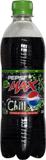 Pepsi max chill