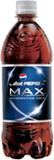 Diet Pepsi Max