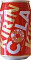 Kirin cola