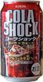 Kirin cola shock