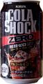 Kirin cola shock zero